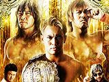 King of Pro-Wrestling (2016)