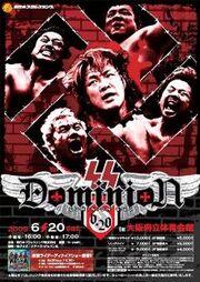 Dominion 6.20