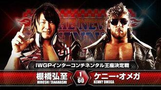 NJPW Free Match:棚橋弘至 vs ケニー・オメガ(2016.2.14)