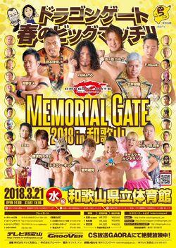 Memorial Gate in Wakayama (2018)