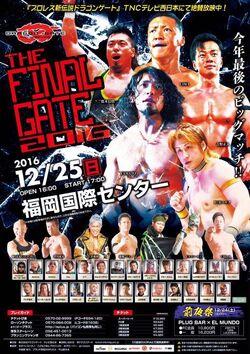 Final Gate (2016)