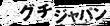 Taguchi Japanlogo