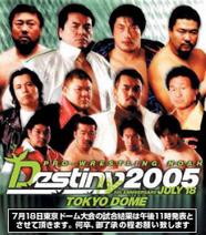 Destiny 2005