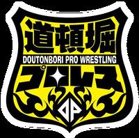 Doutonbori Pro logo