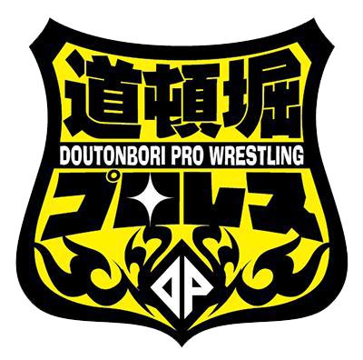 Doutonbori Pro Wrestling | Puroresu System Wiki | FANDOM