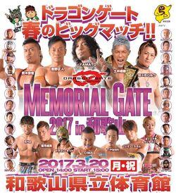 Memorial Gate in Wakayama (2017)