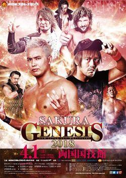 Sakura Genesis 2018