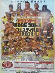 Kobeworldfestival2012