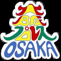 Osakaprologo1