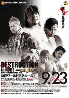 Destruction (2012)