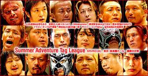 Summer Adventure Tag League | ...