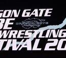 Kobe World Pro Wrestling Festival