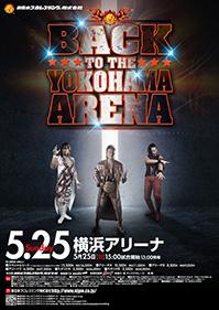 Back to the Yokohama Arena
