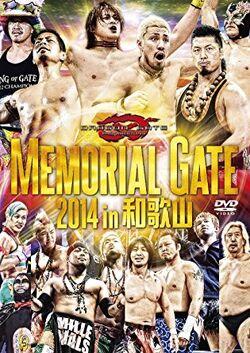 Memorialgate2014