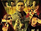 Dominion 6.11 in Osaka-jo Hall