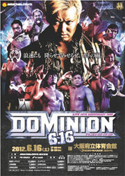 Dominion 6.16