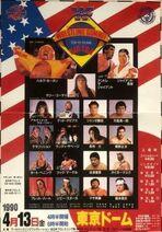WWFNJPWAJPW Wrestling Summit