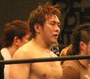 Wataru Inoue