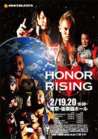 Honor Rising - Japan 2016