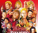 Wrestling Dontaku 2018