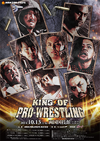 King of Pro-Wrestling (2014)