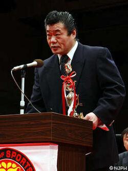 Kuniakikobyashi