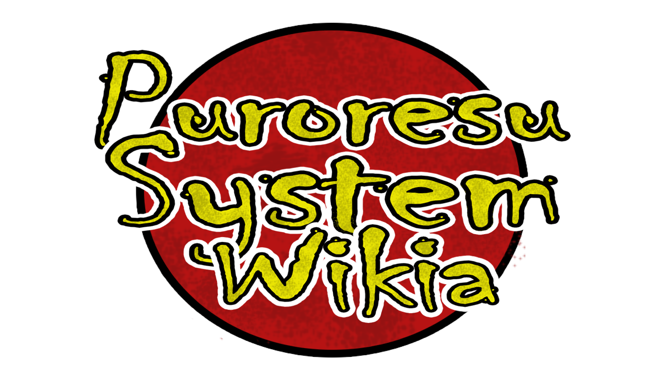 PSWlogo.png