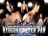 Ryōgoku Peter Pan (2009)