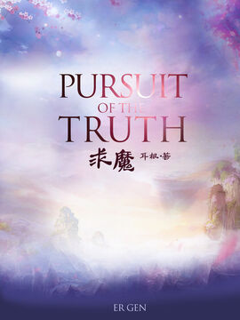 Pursuit of the Truth English