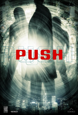 File:PushBig.PNG