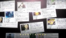 Kimi ni sayonara7