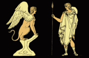 Oedipus And The Sphinx - Project Gutenberg eText 14994