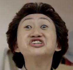 Maf face