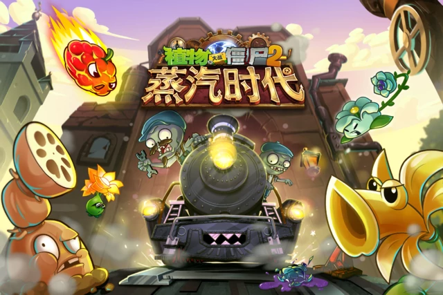 Steam Ages Title Screen