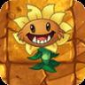 Primal Sunflower2