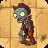 Cowboy Zombie2