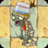 Buckethead Mummy2