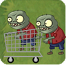 SHOPPING CART IMPS