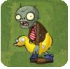 DuckyTube