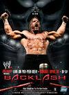 Backlash (2006)