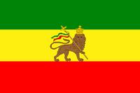 Ethiopian Empireflag