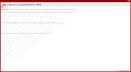 QScript3dView