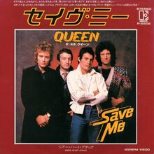 Save-me-japan7front