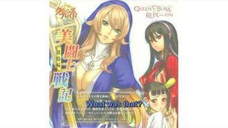 Queen's Blade Drama CDs Translation Bitoshi Senki Upheaval (7 10)