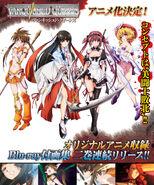 Vanquished OVA Promo Art