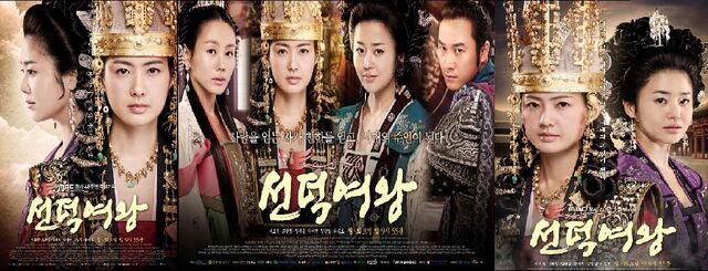 File:Queen Seon Deok Banner.jpg