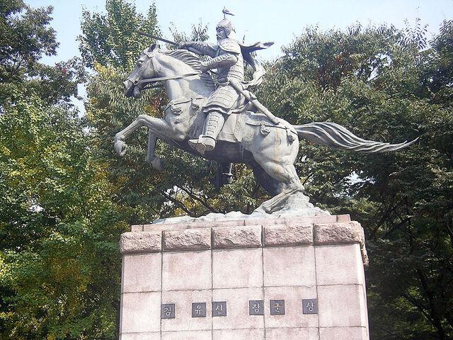 File:800px-Statue of Kim Yushin.jpg