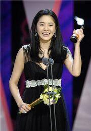 MBC award