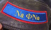 NaPhiNe