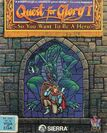 Quest for Glory I: So You Want to Be a Hero (VGA)